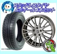裝設對象16英寸生產性方向CDS1普鋭斯α,挪亞,VOXY,biante,juku沒有16×6.5J墊子光栅癌甲基TOYO Garrit G5 205/60R16新貨大頭釘的輪胎輪罩4瓶一套價格Made in Japan ENKEI製造 TIRE SHOP 4U Rakutenichiba shop
