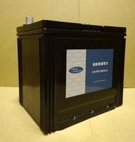 【正晉企業Long Arrow】汽車電池(鋰鐵電池)12V36AH$12900元(方型電池芯,超低內電阻)
