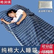 大人睡袋小學生午休純棉室內成人兒童大童學生防踢被春秋辦公室薄NMS