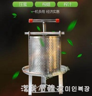 壓蜜機不銹鋼榨蜜機小型土蜂蜜壓榨機家用榨中蜂蜜榨汁壓糖機榨酒