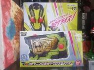 [日版][代購] DX 昇華 進化鑰匙 假面騎士 ZERO-ONE 驅動器 閃耀蝗蟲