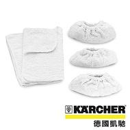 德國凱馳 Karcher 布套組 6.960-019.0