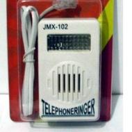 閃光  2段音量  電話擴大鈴+電話