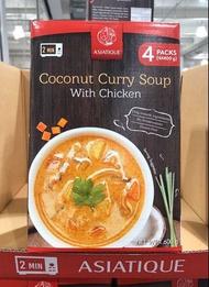 Costco好市多 ASIATIQUE 泰式椰汁咖哩雞湯料理包 400g x4包  coconut curry soup