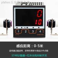 紅外線自動感應計數器電子數顯工業輸送帶傳送機智能ST48記數器