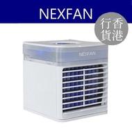 NexFan - Ultra UVC 流動水泠殺菌冷風機 - 白色 *原裝行貨*