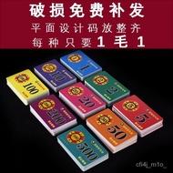 Mahjong Coins Brand Mahjong Mahjong Playing Cards Set of Chips Mahjong Mahjong Machine Cards Set of Cards