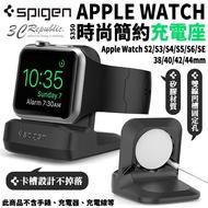 Spigen SGP 充電座 錶座 充電錶座 適用於Apple Watch S3 S4 S5 S6 SE 44 42
