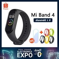 สายรัดข้อมืออัจฉริยะ Xiaomi Mi Band 4 Smart Band สมาร์ทวอทช์