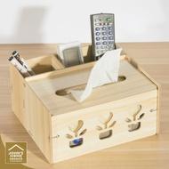DIY多功能木質衛生紙收納盒 拼裝面紙盒 衛生紙盒 置物盒 遙控器盒 雜物盒 多色可選【SA541】《約翰家庭百貨