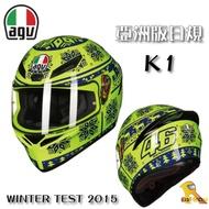 任我行騎士部品 AGV K1 亞洲版日規 單鏡片 全罩 安全帽 #雪花