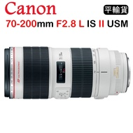 CANON EF 70-200mm F2.8 L IS II USM (平行輸入)
