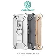 APPLE iPhone 6 / 6S Plus 5.5吋 銳甲創意指環支架 可立 指環 支架 鏤空 金屬殼 硬殼 保護殼 手機殼 背殼
