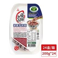 【南僑】膳纖熟飯 健康多穀飯 [24盒/箱] 熱銷NO.1 穩糖高纖健康米飯 AA020002
