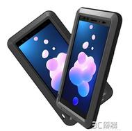 LOVE MEI HTC U12 三防手機殼 Plus保護套硬金屬防摔全包硅膠邊框