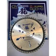 ~Dragon 龍牌 雙刃 190*2.2*50T 左右齒 木工鋸片 圓鋸片 切片 單片價~現貨