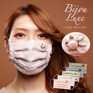 ESTCOUTURE 今治棉 日本製 寶石款毛巾布口罩(兩款任選)