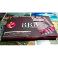 🇯🇵Orkis B.B.B極致美體 BBB 健身補給食品