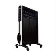 HERAN禾聯 電膜式電暖器 HMH-12R05