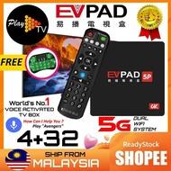 EVPAD 5P | EVPAD 5S | EVPAD EPLAY 3R IPTV Android Box 全球直播电视盒 Android Box Tvbox