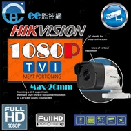 海康 TVI 監視器 槍型 1080P 專用戶外防水【ee 監控】畫質細膩 紅外線 CP值最高 附變壓器