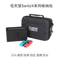 BUBM 任天堂nintendo switchLITE包收納包硬殼全套配件pro手柄NS卡套主機收納保護包手提swit