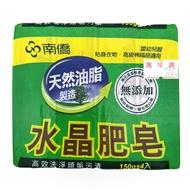 南僑 水晶肥皂 600g (150g*4塊) 洗衣皂 肥皂 【萬年興】