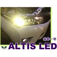 小亞車燈*全新 LED 大燈 燈泡 H11 33W 黃光 白光 ALTIS 11代 14 15 2014 2015