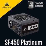 海盜船 CORSAIR SF450 Platinum 80Plus 白金 SFX規格 450W 電源供應器