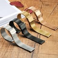 手錶帶代用dw男女米蘭精鋼不銹鋼帶超薄新款金屬網帶手鍊精鋼配件    電購3C