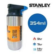 【Stanley】SwitchBack單手真空保溫杯354ml(不鏽鋼原色)