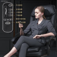 ▥German boss chair office computer electric massage business family lunch break can lie in ergonomic swivel