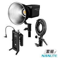 【NANGUANG 南冠】Forza60 LED聚光燈(NAGFORZA60)