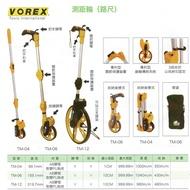 VOREX 測距輪(路尺) TM-04/TM-06/TM-12 價格請來電或留言洽詢