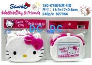 大賀屋 hello kitty 票卡套 卡套 悠遊卡套 票卡夾 凱蒂貓 三麗鷗 KT 正版 授權 T00011618