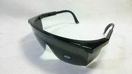 【台灣製造 可伸縮防護眼鏡 黑色 67-80】167809 檢驗合格D63747  護目鏡  安全眼鏡  防護眼鏡《八八八e網購