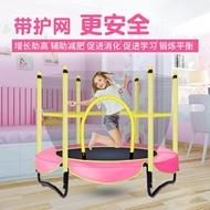 彈跳床 跳跳床  家用兒童室內寶寶小孩成人帶護網家庭玩具跳跳床