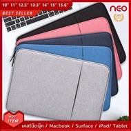 NEO เคสแล็ปท็อป กระเป๋าโน๊ตบุ๊ค 10 11 12.5 13.3 14 15 15.6นิ้ว Soft Case เคสโน๊ตบุ๊ค เคสMacbook Air Pro Surface Pro Go ซองแล็ปท็อป ซองไอแพด ซองใส่แท็บเล็ต Laptop Bag Protective