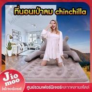 JIOMOO ที่นอนเป่าลมการ์ตูน Chincilla สำหรับนอนคู่ในครอบครัว ห้องนอน เบาะลม เตียง Lazy sofa inflatable mattress cartoon chinchilla back mattress single double family bedroom air cushion bed tatami