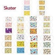 日本skater 幼兒紗布口罩(3入組)/1-3Y