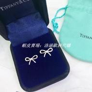 Tiffany&Co蒂芙尼 蝴蝶結項鏈耳環套裝 女士鎖骨鏈 耳釘 925純銀針耳墜 耳飾 銀飾品 生日聖誕禮物