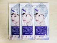 Sale !! ลดราคา !! หมวกอบไอน้ำ แทงกีโมรี   Daeng Gi Meo Ri Vitalizing Nutrition Hair  ขนาด 35 g จำนวน 3 ชิ้น