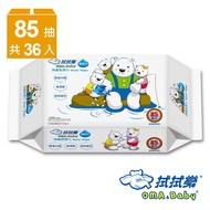 拭拭樂超純水親子熊潔膚柔濕紙巾(85抽x36包)釣魚版包裝