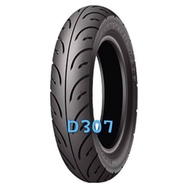 【油品味】DUNLOP D307 130/70-12 登陸普 登錄普 登祿普 機車輪胎 130 70 12