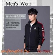SF ㊣愛迪達單衣刷毛外套 adidas運動外套 愛迪達刷毛外套  保暖 運動外套 運動服 運動褲