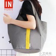 外出手提袋子時尚帆布環保購物袋大容量超市買菜袋子便攜防水摺疊【】