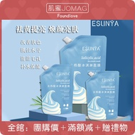 Skin Care Salicylic Acid Ice Cream Mask Mud Mask