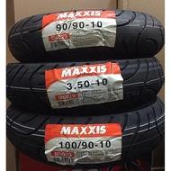 油品味 瑪吉斯 MAXXIS 100/90-10 350-10 90/90-10 完工價950元