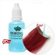 諾門嫁接髮黏貼式髮片卸除液-20mL [52885]