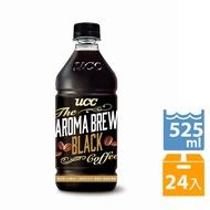 UCC AROMA BREW 艾洛瑪黑咖啡525mlx24入